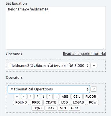 รูปแบบการคำนวณทางคณิตศาสตร์ที่สามารถใช้งานได้